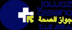 logo_jawaz asseha