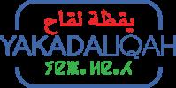 logo_yakadaliqah